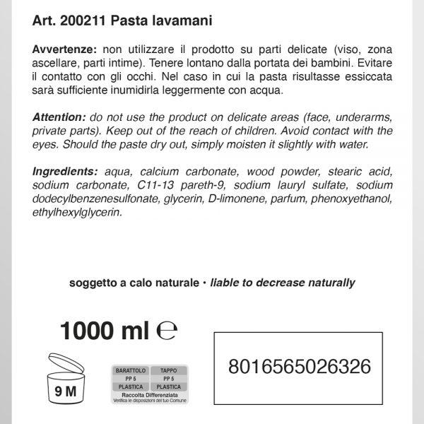 200211_2.jpg